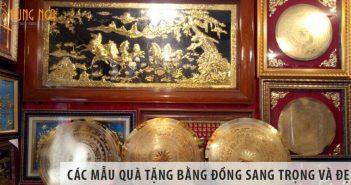 Gợi ý các mẫu quà tặng bằng đồng sang trọng và đẹp mắt
